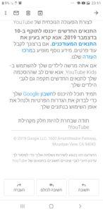צפייה וטיפול באימיילים באפליקציית Gmail